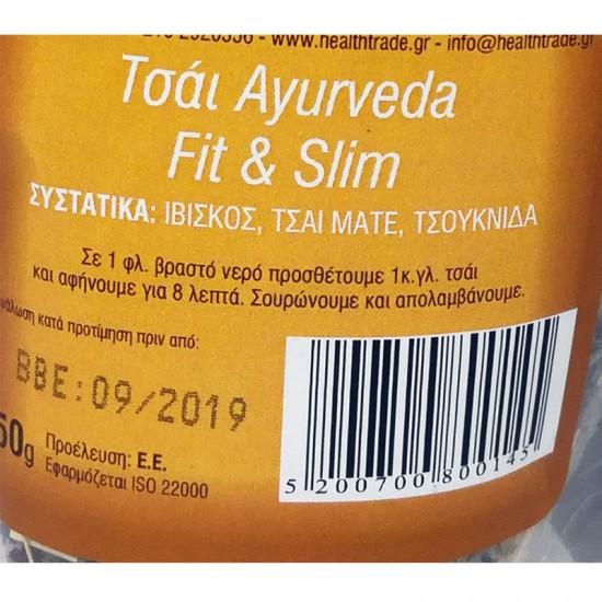 Ayurveda Fit & Slim ΣΕΙΡΑ AYURVEDA