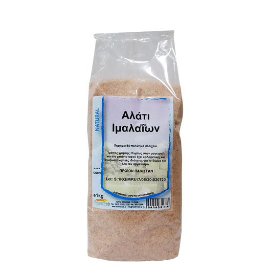 Αλάτι Ιμαλαΐων Επιτραπέζιο (Ροζ) 1000gr