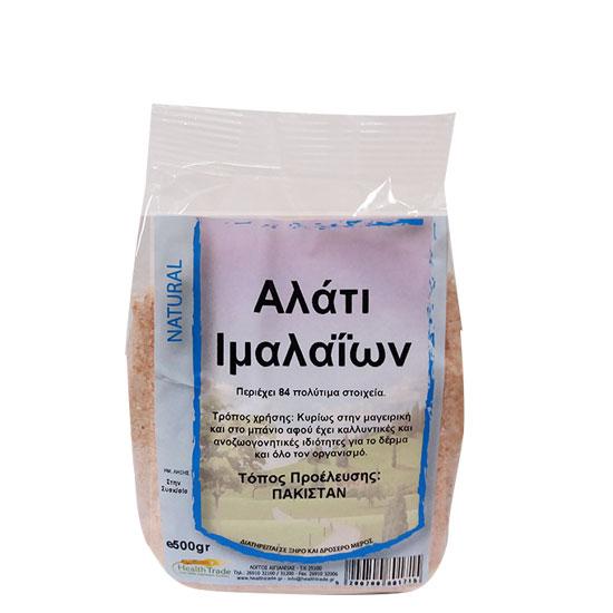 Αλάτι Ιμαλαΐων Επιτραπέζιο (Ροζ) 500gr ΑΛΑΤΙΑ