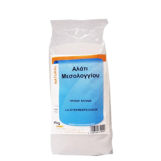 Αλάτι Ψιλό Μεσολογγίου 1Kg ΑΛΑΤΙΑ