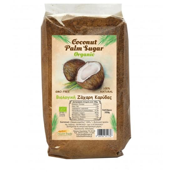 Ζάχαρη Καρύδας (Coconut Palm Sugar) 300gr - Βιολογική