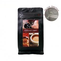 Ελληνικός Καφές 200gr Bio