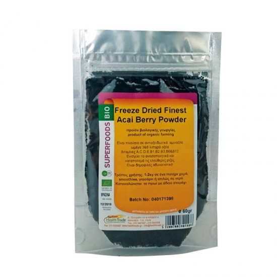 Acai Berries Powder SUPERFOODS - ΥΠΕΡΤΡΟΦΕΣ