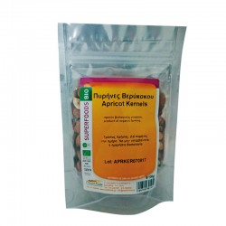 Apricot Kernels (πυρήνες βερίκοκου)
