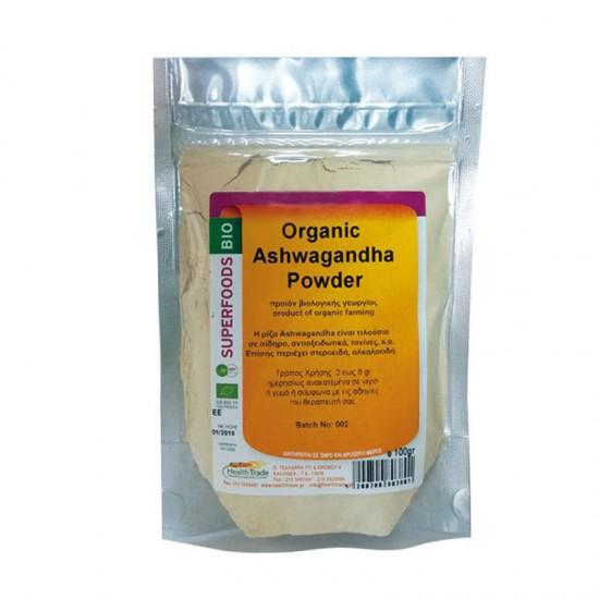Ashwagangha Powder Organic SUPERFOODS - ΥΠΕΡΤΡΟΦΕΣ