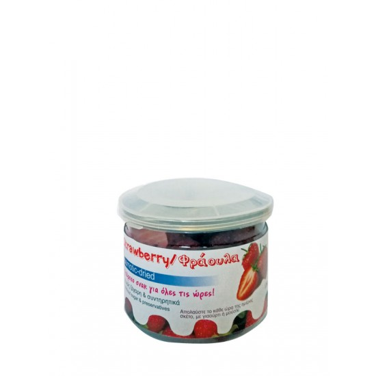 Strawberry Osmotic X/Z 150gr