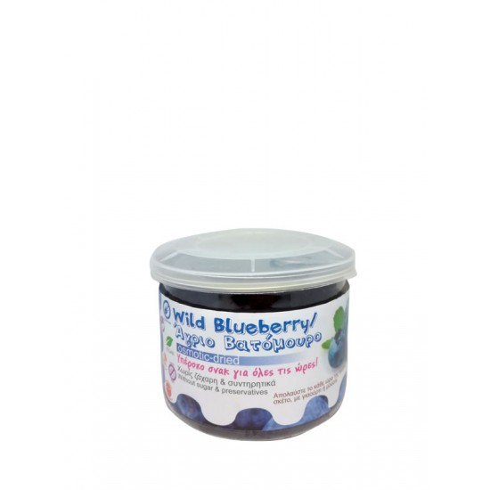 Wild Blueberries Osmotic X/Z Pet