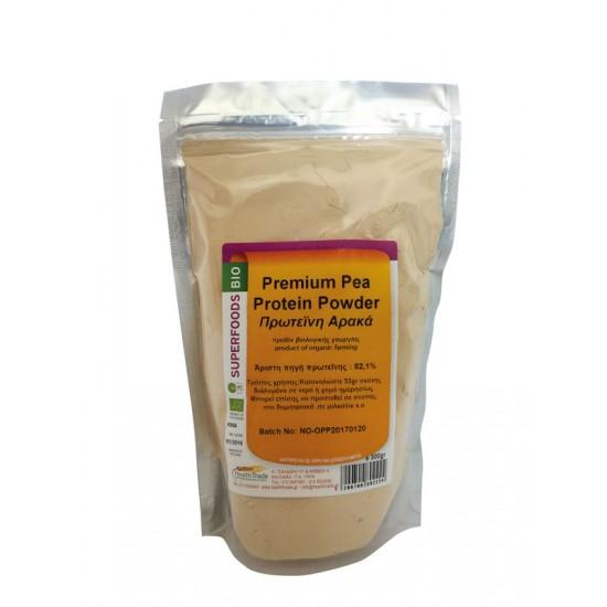 Pea Protein (Πρωτεΐνη Αρακά 82,5%) ΠΡΩΤΕΪΝΕΣ ΦΥΤΙΚΕΣ
