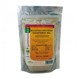 Sunflower Seed Protein (Πρωτεΐνη Ηλιόσπορου 50%)