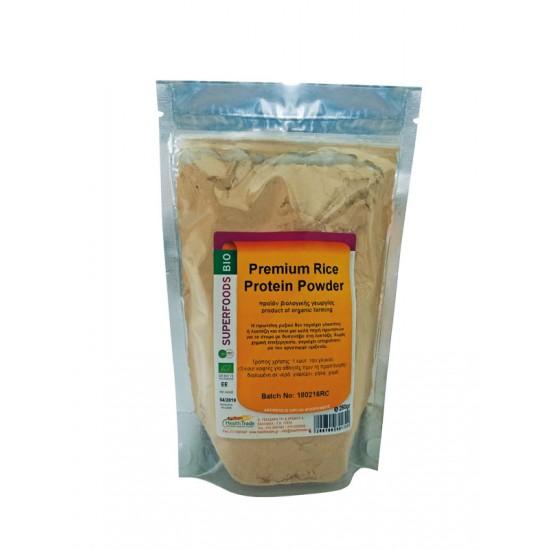 Rice Protein (Πρωτεΐνη Ρυζιού) ΠΡΩΤΕΪΝΕΣ ΦΥΤΙΚΕΣ