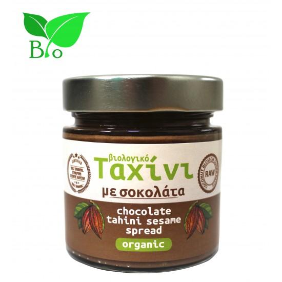 Ταχίνι Σοκολάτας Bio 250g
