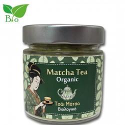 Τσάι Matcha 100gr Βιολογικό
